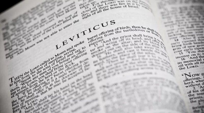 leviticus-bible